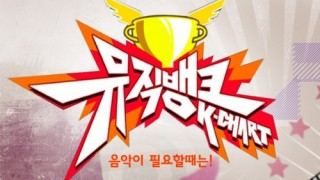 kbs-music-bank-feb-3-2012_image