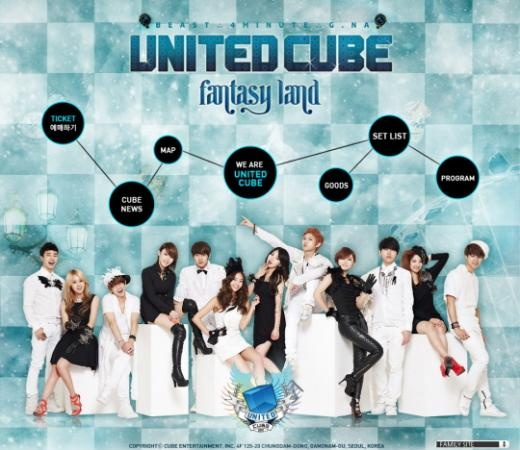 BEAST, 4minute, and G.NA Sing Together for U-Cube