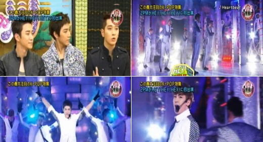 2pm-to-appear-on-japanese-talk-show-hey-hey-hey_image