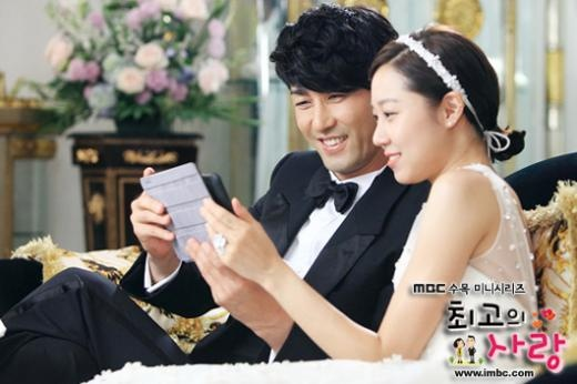 mbcs-beloved-drama-the-greatest-love-comes-to-an-end-at-last_image