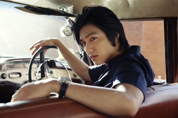 lee-min-ho-tweets-final-city-hunter-image_image