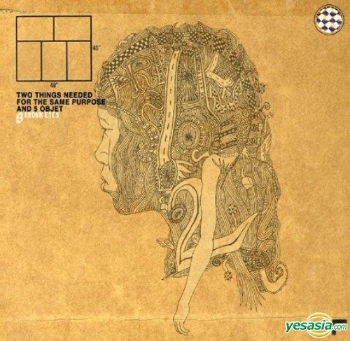 monthly-top-10-kpop-album-sales-june-2008_image