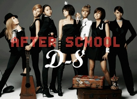 after-school-to-come-back-with-2-new-members_image