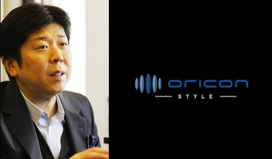 "Oricon Charts President: ""Too Many K-Pop Artists Rushing to Japanese Market"""