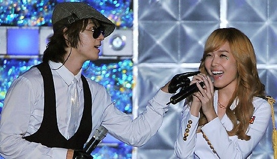 super junior donghae and yoona dating