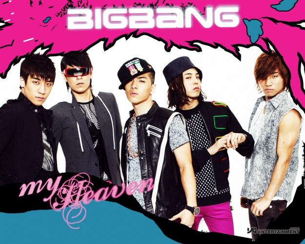 big-bang-to-win-best-song-award-at-japan-record-awards_image