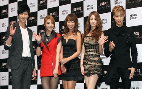 """Dream High 2"" Holds Press Conference"