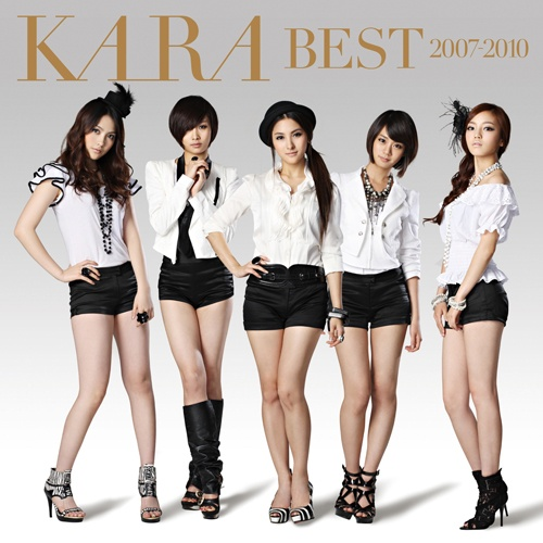 KARA to Release New Japanese Single on Apr. 6th