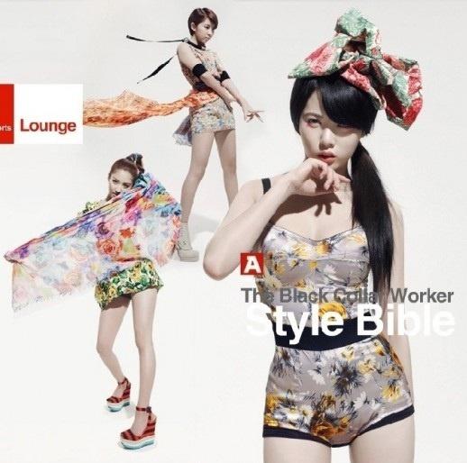 20-year-old-hyun-ahs-seductive-body-and-provocative-gaze_image