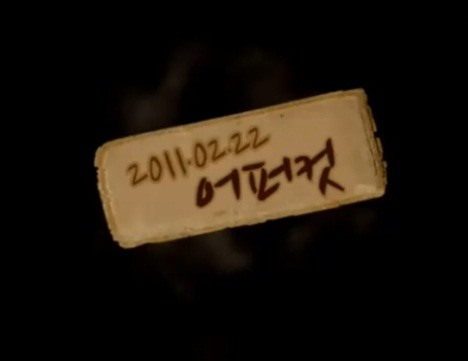 insooni-uppercut-feat-supreme-team-mv-teaser_image