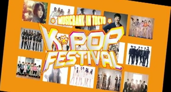 kbs-music-bank-to-host-a-world-tour_image