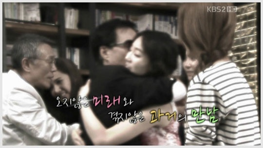 cho-young-nams-surprise-kiss-on-snsds-taeyeon-spark-fierce-debate-among-fans_image