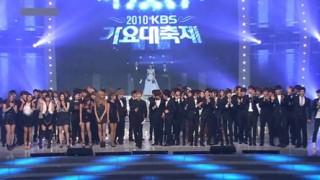kbs-gayo-daejun-2010-performances_image