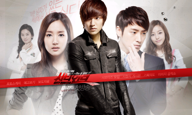 "Lee Min Ho's ""City Hunter"" to Air on Fuji TV February 6"
