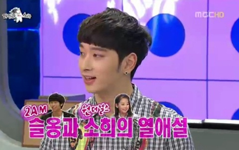 2PM's Chansung Adresses Dating Rumors Involving 2AM Seulong and Wonder Girls Sohee