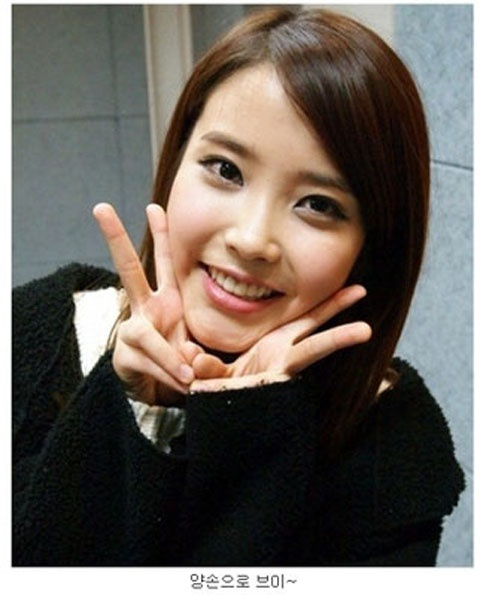 iu-chosen-as-school-violence-prevention-ambassador-1_image