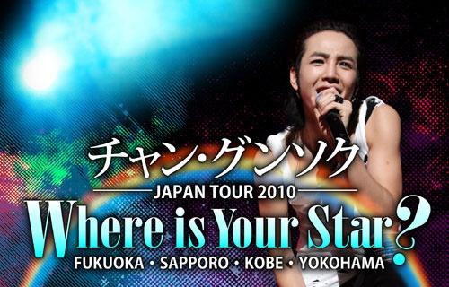 jang-geun-suk-to-commence-japanese-tour_image