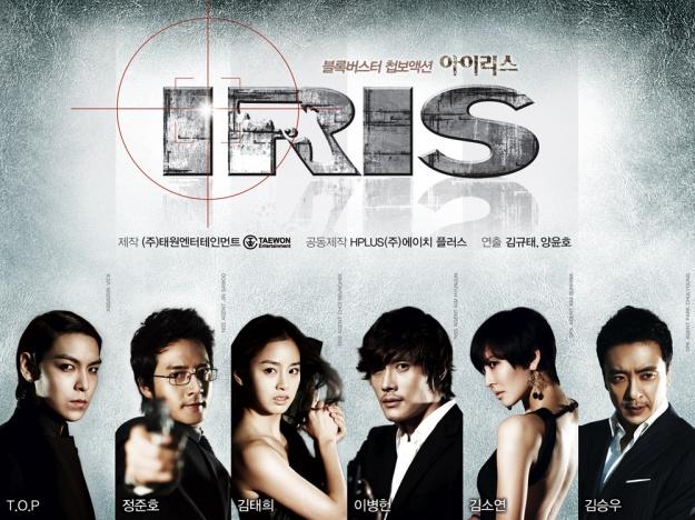 iriss-popularity-still-falls-short-of-expectations_image