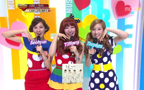 MBC Music Core Performances 05.05.12