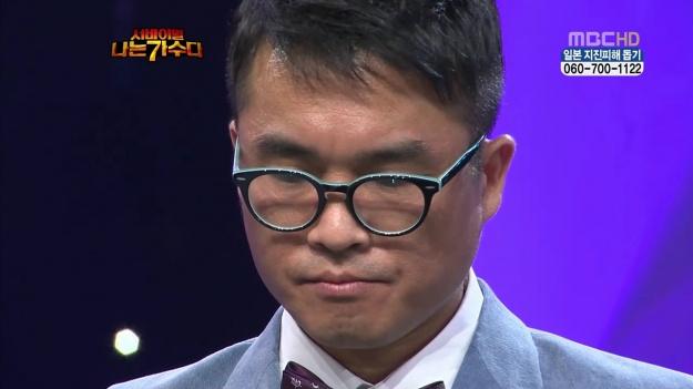 kim-kun-mo-to-leave-i-am-a-singer_image