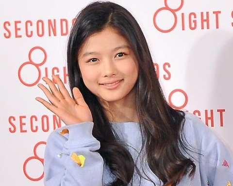 the-moon-that-embraces-the-suns-kim-yoo-jung-hospitalized_image