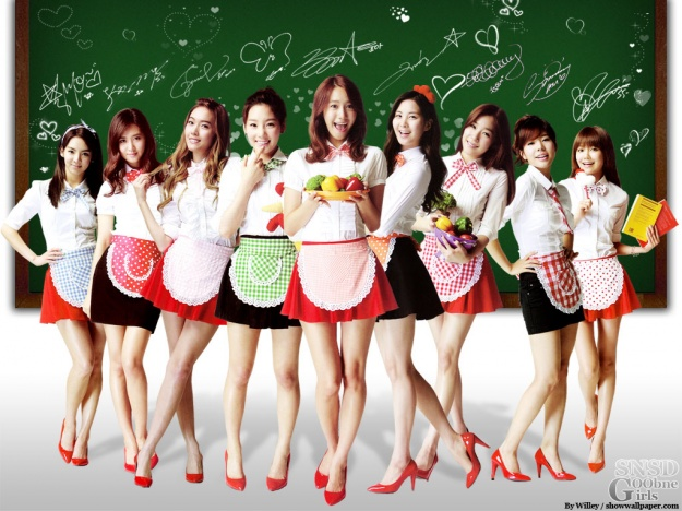 snsds-new-goobne-chicken-cf-released_image