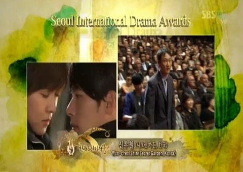 """Secret Garden"" Wins Big at Seoul Drama Awards"