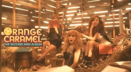 teaser-orange-caramel-aing_image
