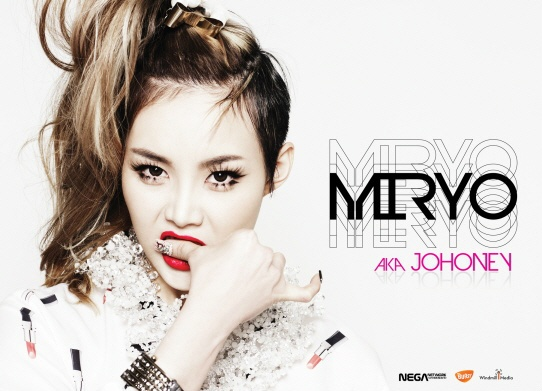 begs-miryo-releases-two-bts-videos-for-dirty_image