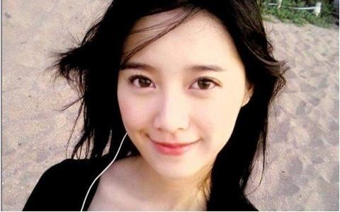 goo-hye-suns-middle-school-photo_image