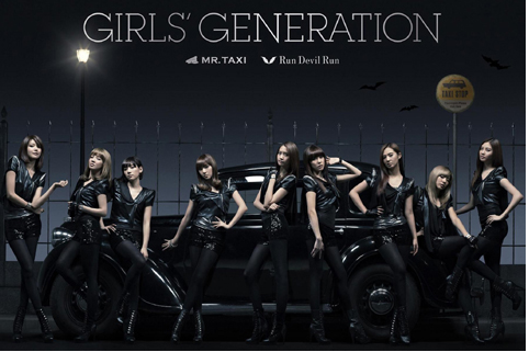 snsd-releases-live-performance-video-of-mr-taxi-korean-version_image