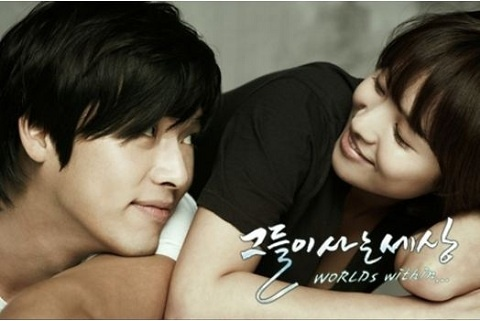 hyun-bin-and-song-hye-gyo-yet-to-receive-paycheck-from-2008-drama_image