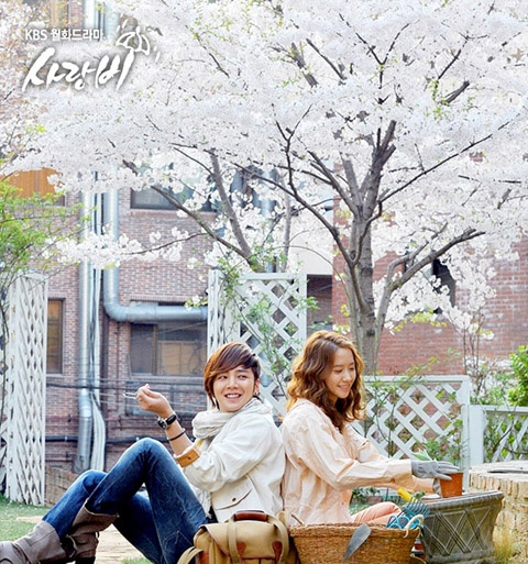 """Love Rain"" Episode 14 Preview"