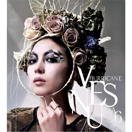 boas-sixth-album-cover-and-track-list-revealed_image