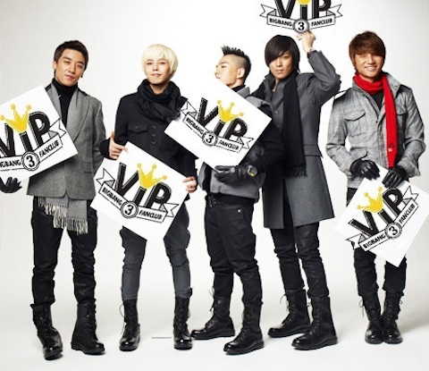 mexican-vips-show-their-support-for-big-bang_image