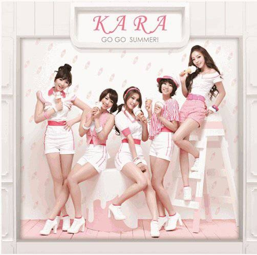 KARA to Release New Japanese Single Later This Month