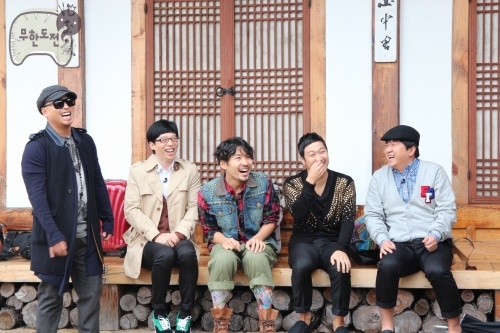 "‎[Preview] MBC ""Infinity Challenge"" – Oct. 22 Episode"