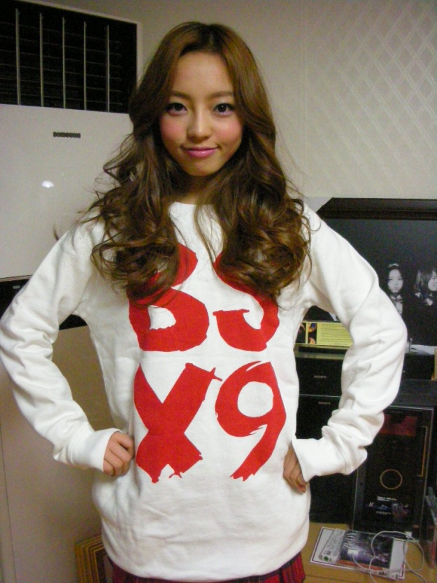 happy-birthday-goo-hara_image