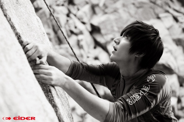 lee-min-ho-reveals-stylish-outdoor-wear_image