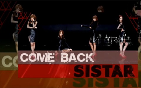 sistar-makes-makes-their-music-core-comeback-with-lead-me-and-alone_image