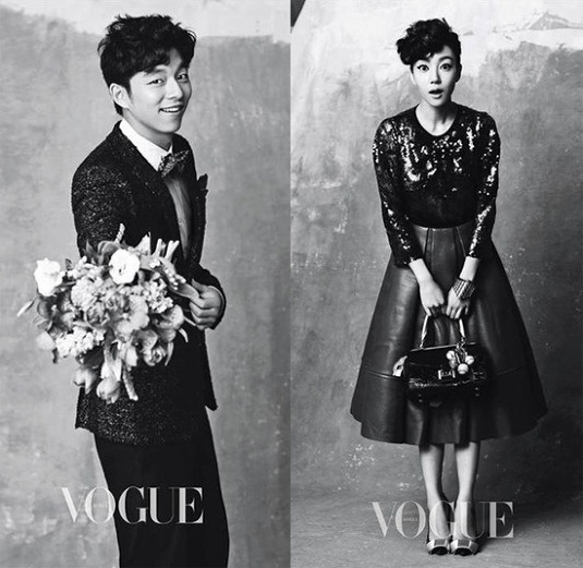 Gong Yoo Denies Rumors of Secret Wedding with Lim Soo Jung