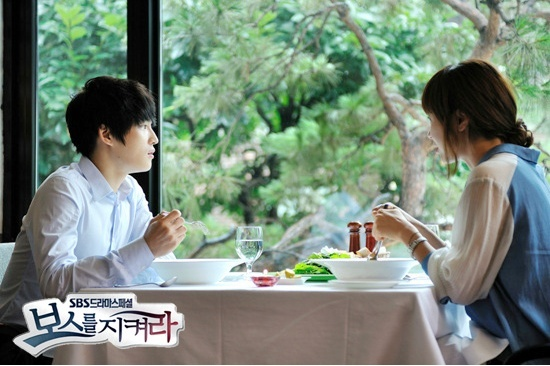 preview-protect-the-boss-episode-5_image