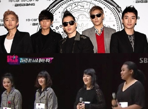 what-do-big-bang-and-kpop-star-su-pearls-have-in-common_image