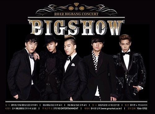 big-bang-unveils-big-show-2012-poster-and-video_image