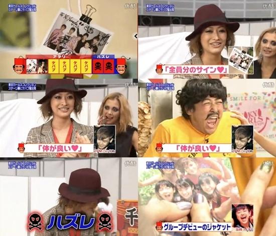 japanese-actress-yamada-yu-is-a-fan-of-2pm_image