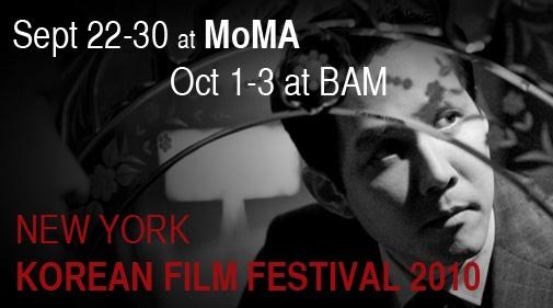 the-new-york-korean-film-festival-2010_image