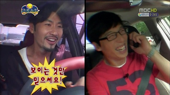 """Infinity Challenge"" Is Leading the Weekends"
