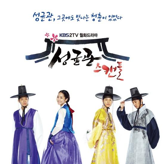 """JYJ's """"Chajatta"""" Voted """"SDA 2011 Most Popular Drama OST"""""""