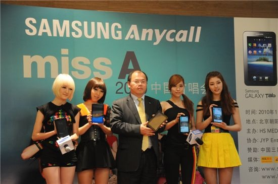 miss-a-holds-first-showcase-in-china-for-anycall_image