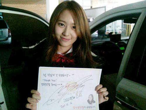 me2day-fx-krystal-thanks-jungsoojungcom_image